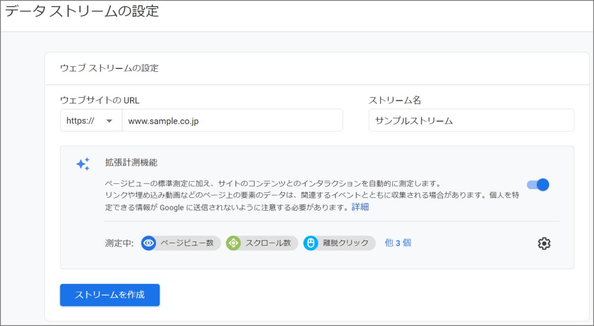 f:id:k-kanzaki:20210426175441p:plain