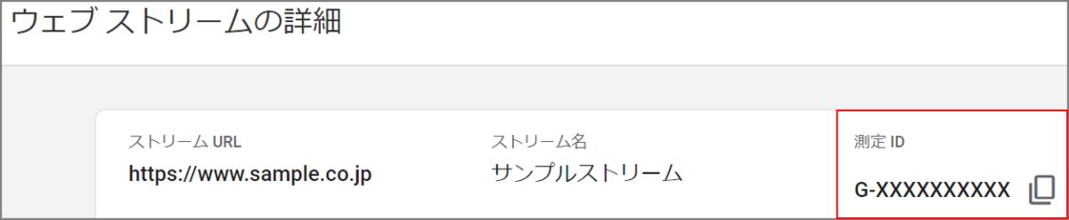 f:id:k-kanzaki:20210426175455p:plain