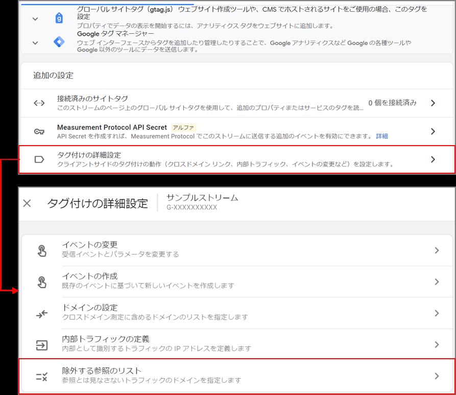 f:id:k-kanzaki:20210426175514p:plain