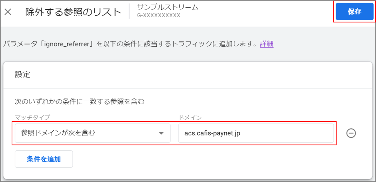 f:id:k-kanzaki:20210426175530p:plain