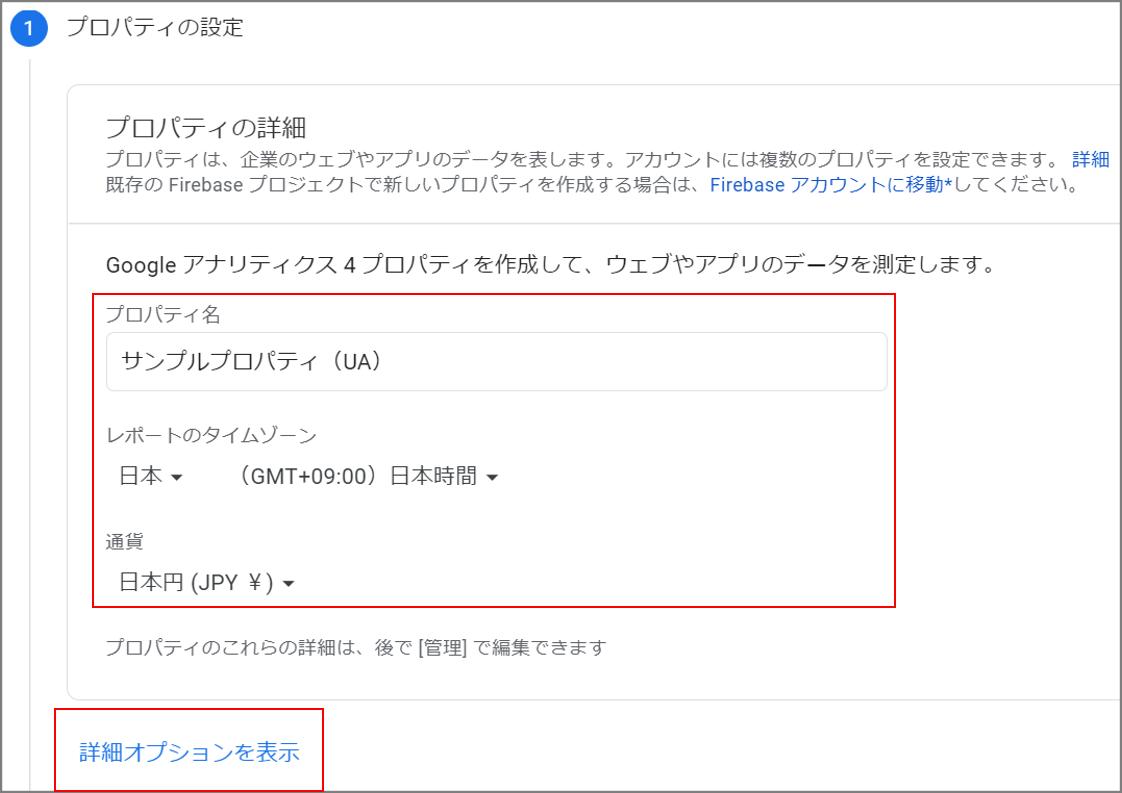 f:id:k-kanzaki:20210426175900p:plain