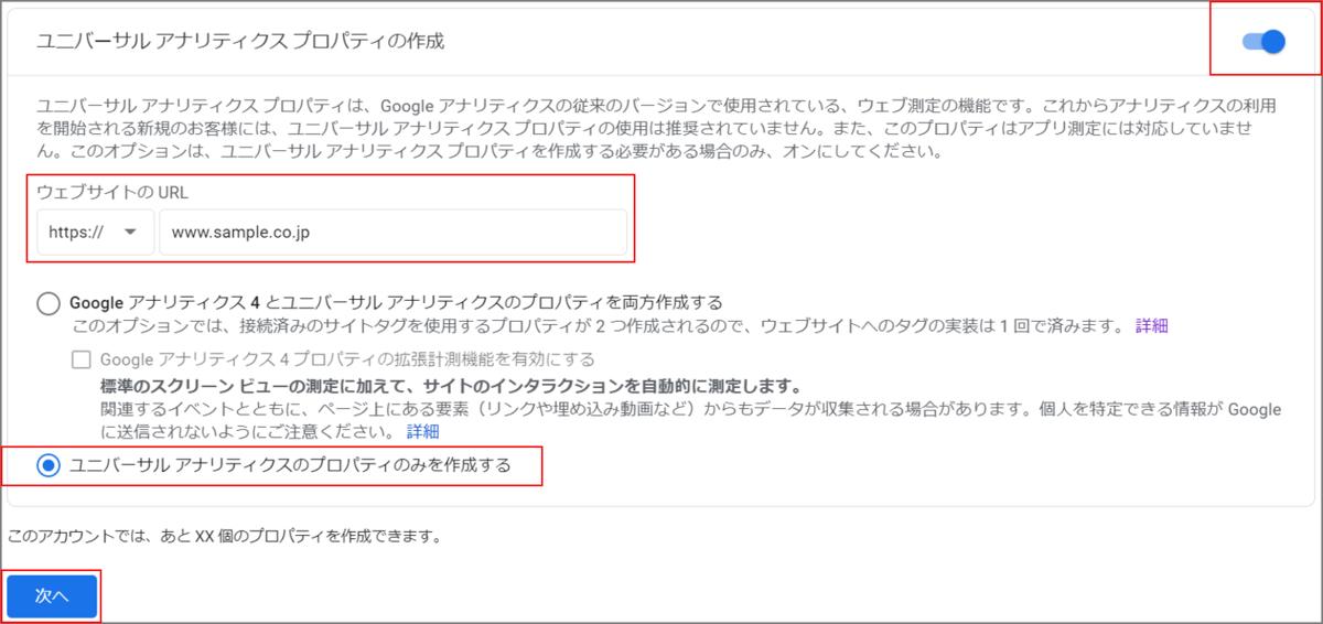 f:id:k-kanzaki:20210426175914p:plain