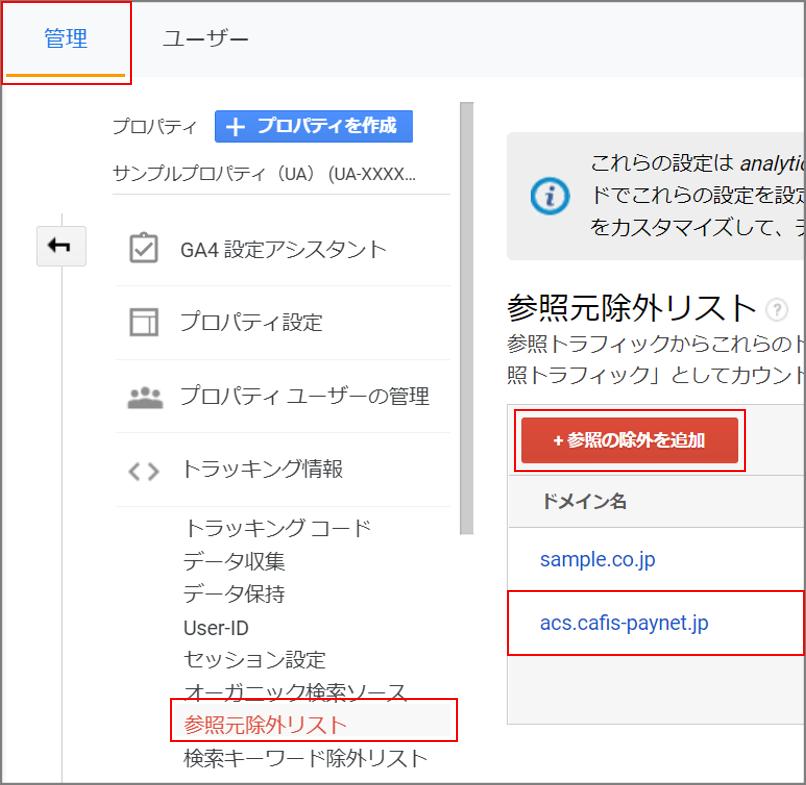 f:id:k-kanzaki:20210426180017p:plain