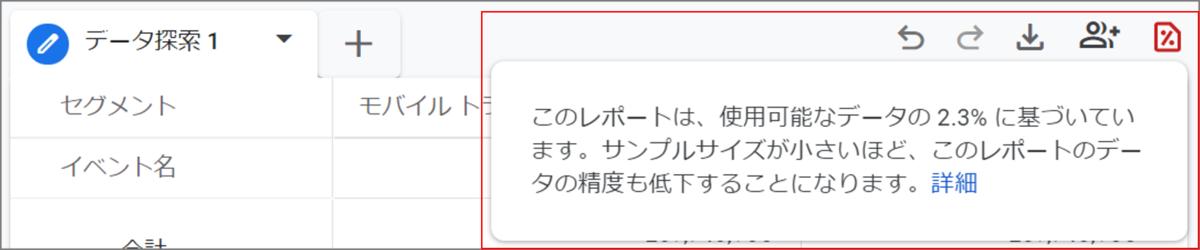 f:id:k-kanzaki:20210616142101p:plain