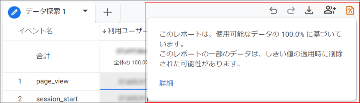 f:id:k-kanzaki:20210616142802p:plain