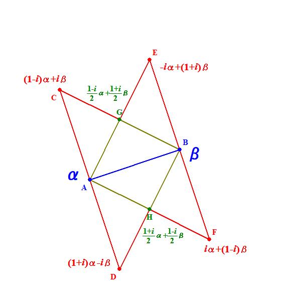 二 定義 三角形 直角 等辺