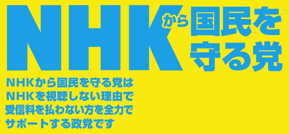 f:id:k-kawanishi:20201019201312p:plain