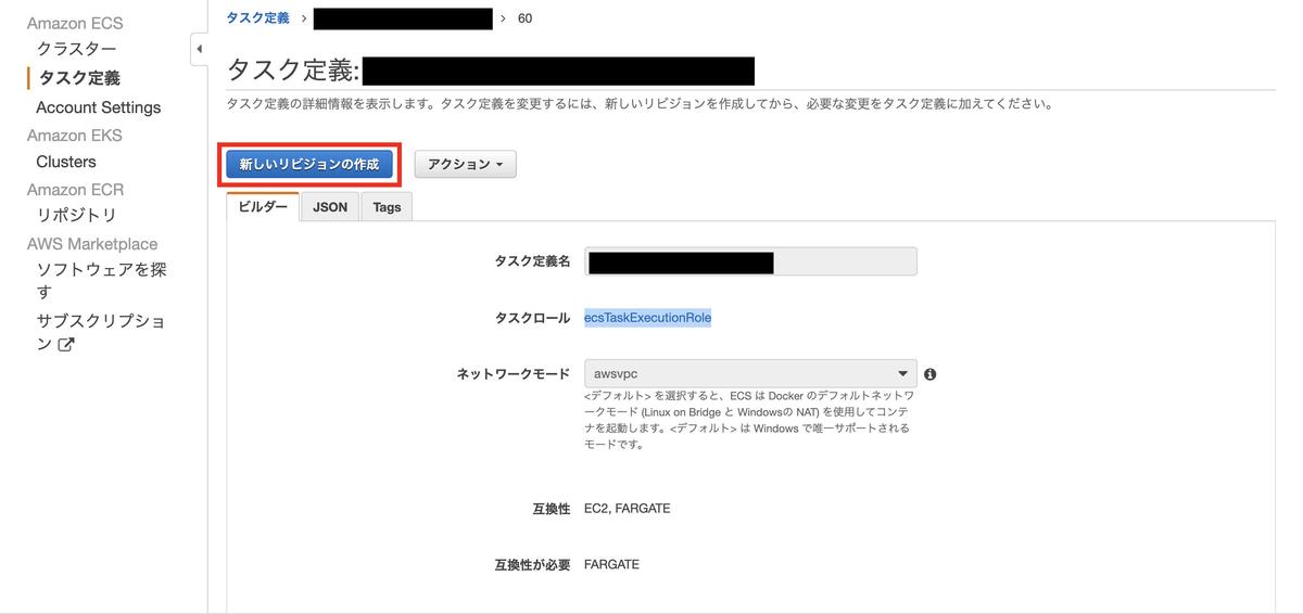 f:id:k-kitahara:20200730183901j:plain