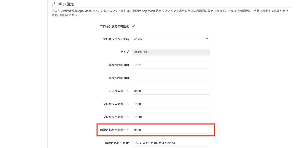 f:id:k-kitahara:20200730183910j:plain