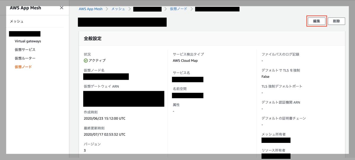 f:id:k-kitahara:20200817172501j:plain