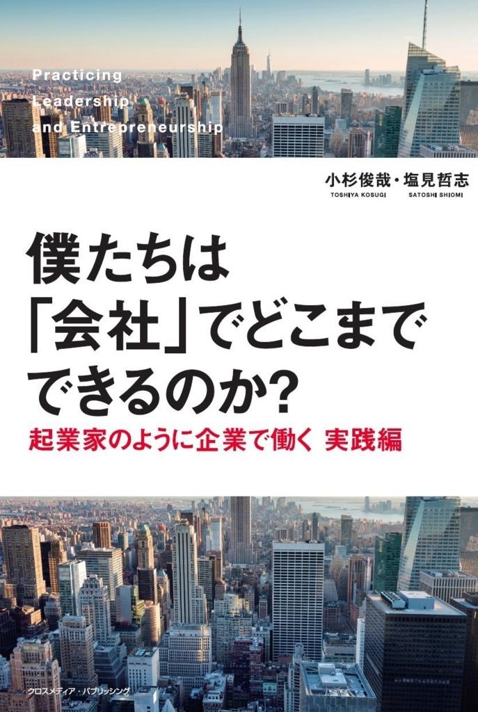 f:id:k-kurikuri:20180104162723j:image:w150