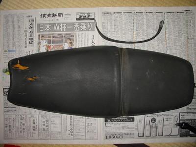 f:id:k-kuro:20050611230241:image