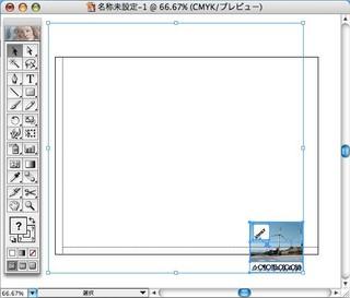 f:id:k-kuro:20061206233657j:image