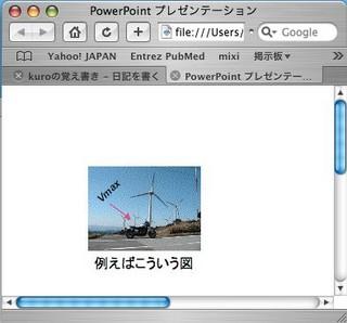 f:id:k-kuro:20061206234900j:image