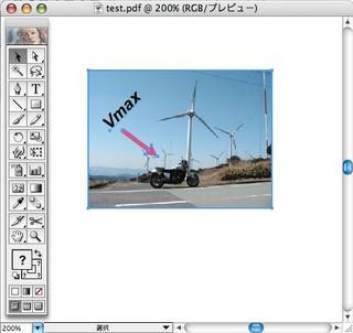 f:id:k-kuro:20061206235231j:image