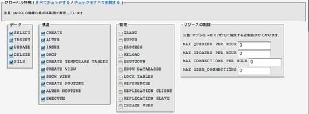 f:id:k-kuro:20061228002901j:image