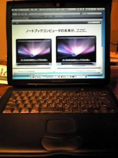 f:id:k-kuro:20081225004100j:image
