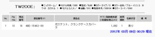 f:id:k-kuro:20120603190223p:image