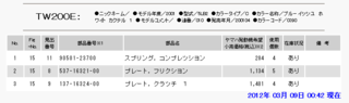 f:id:k-kuro:20120603190224p:image