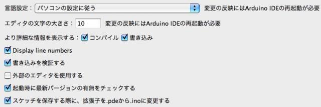 f:id:k-kuro:20161230210427j:image