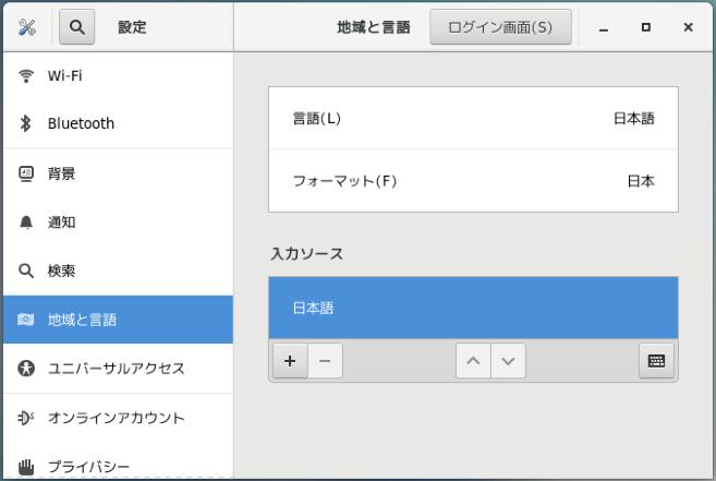 f:id:k-kuro:20190421191828p:plain