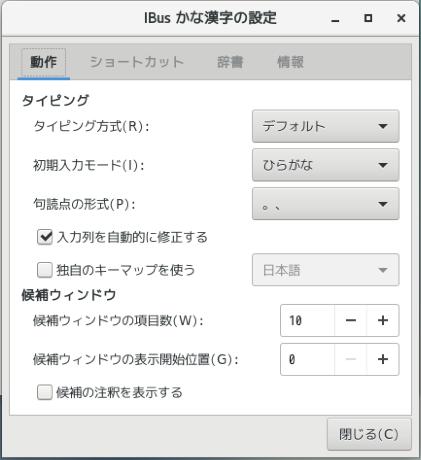 f:id:k-kuro:20190421192148p:plain