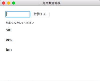f:id:k-kuro:20200506194214p:plain