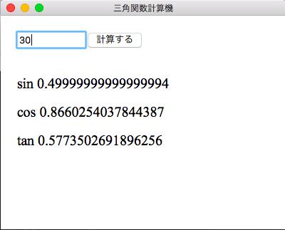 f:id:k-kuro:20200506194239p:plain