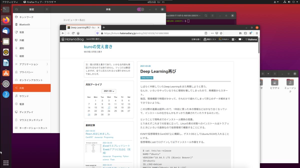f:id:k-kuro:20210425131255p:plain