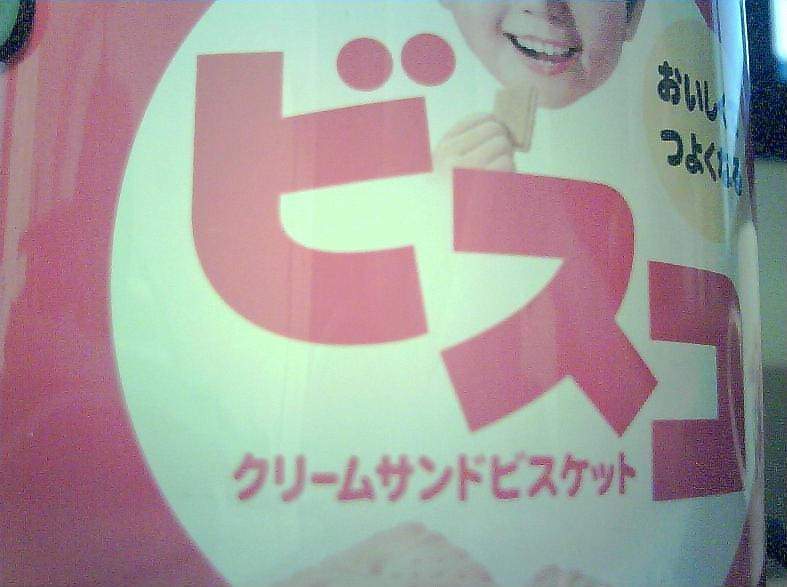 f:id:k-kuro:20210509180129p:plain