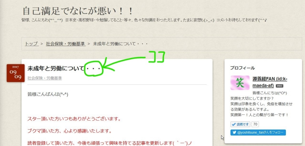 f:id:k-maeda-af:20170910174747j:plain