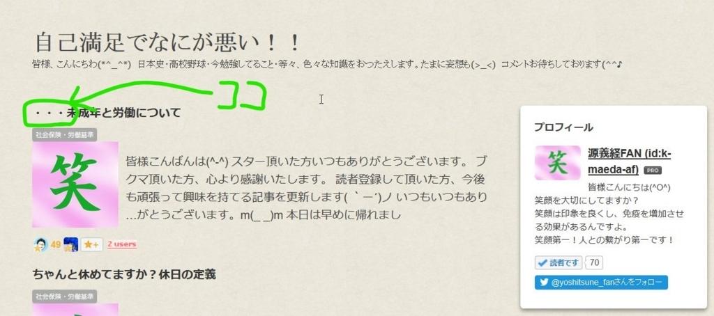 f:id:k-maeda-af:20170910174907j:plain