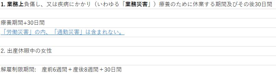 f:id:k-maeda-af:20171019225654p:plain