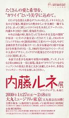 f:id:k-manako:20200530100534j:plain