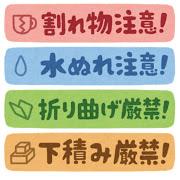 f:id:k-manako:20210419165840j:plain