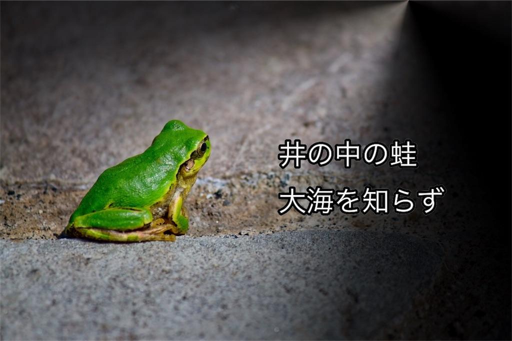 f:id:k-minex:20180812040710j:image