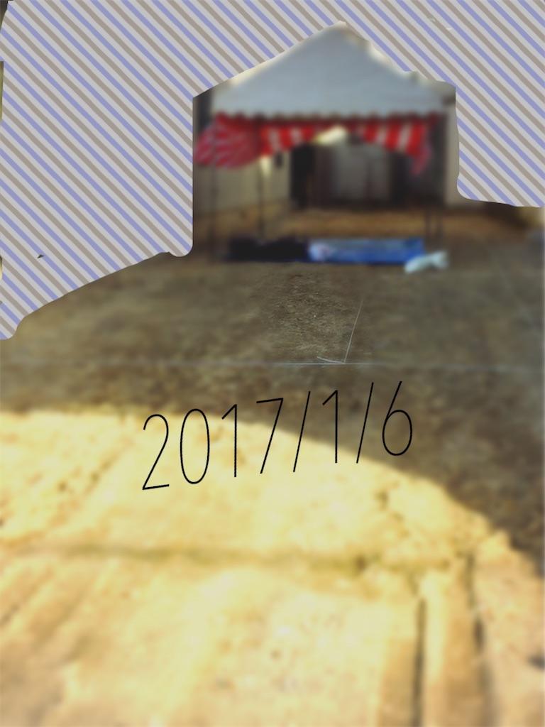 f:id:k-minnie-y:20170106230950j:image
