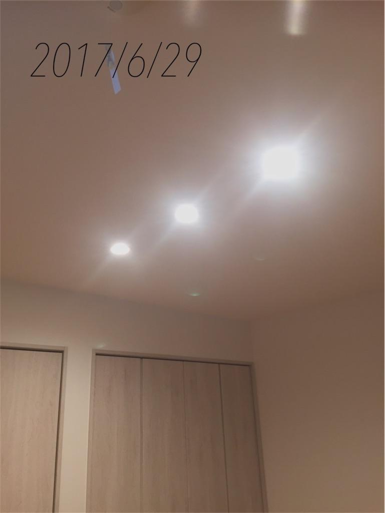 f:id:k-minnie-y:20170629160449j:image