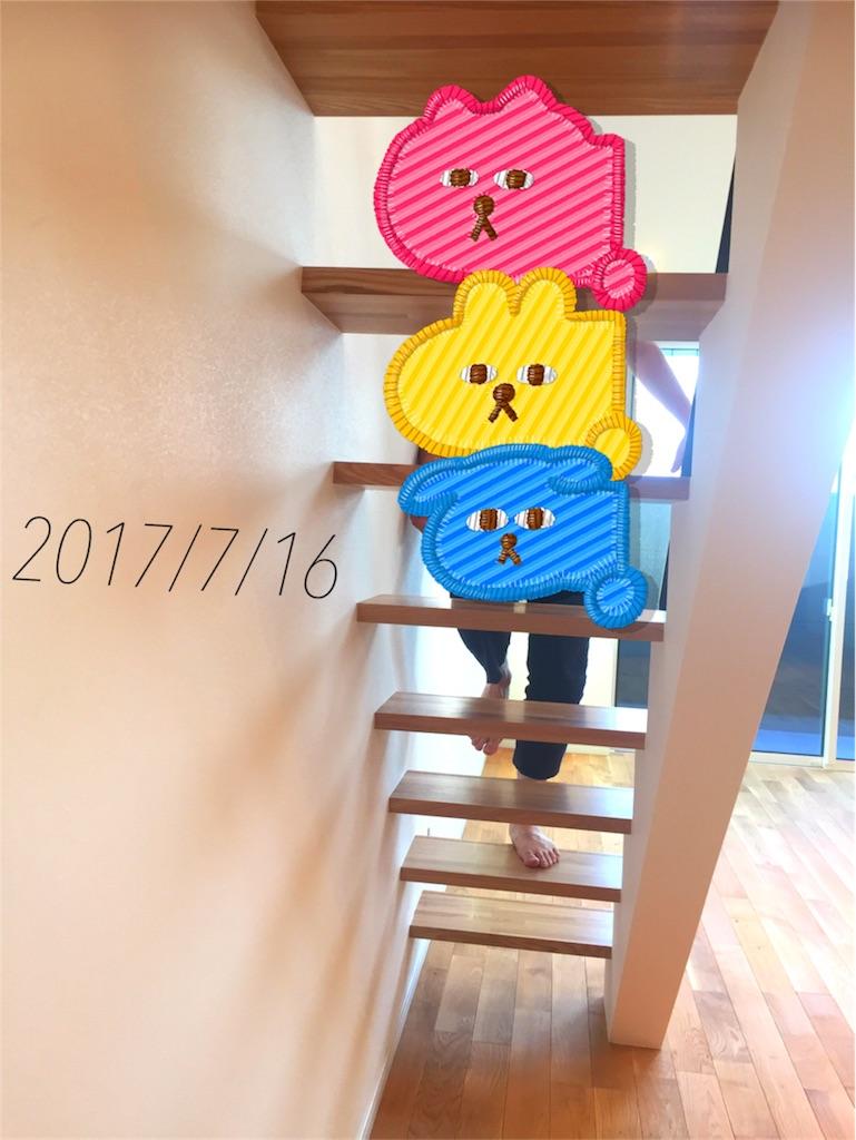 f:id:k-minnie-y:20170716232318j:image