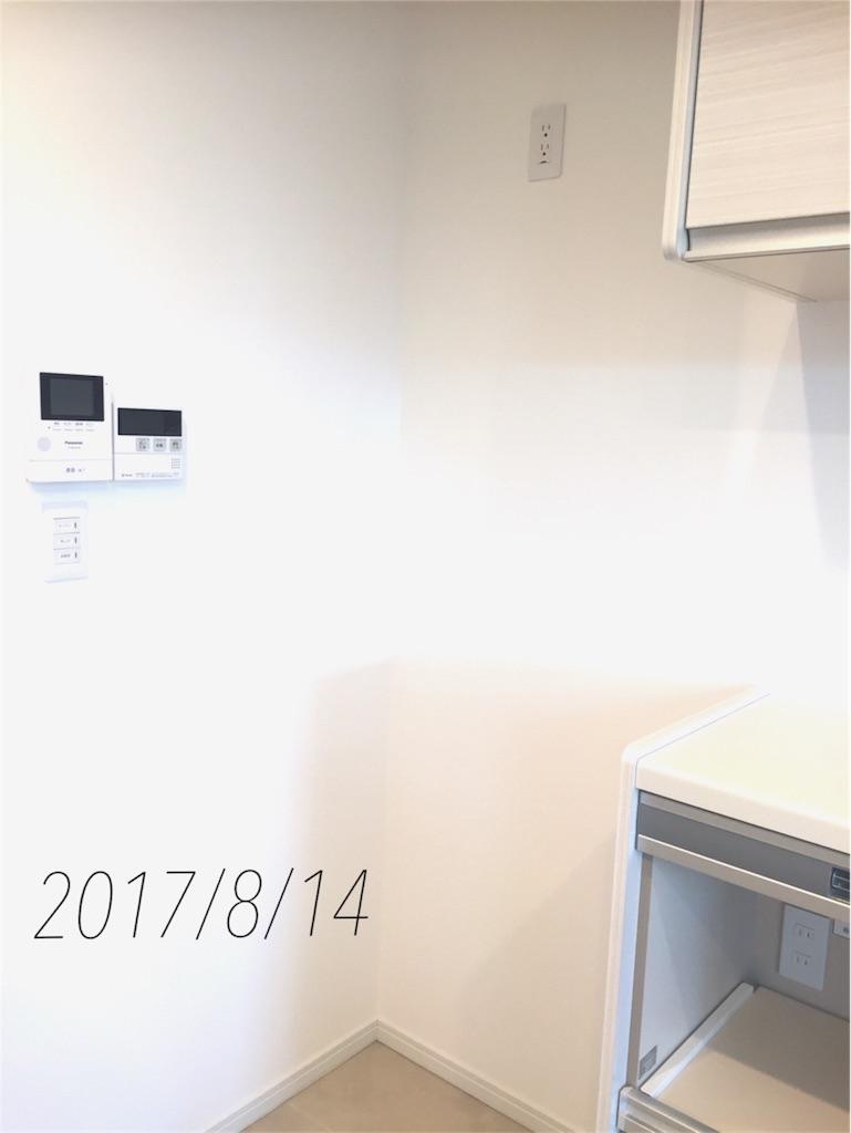 f:id:k-minnie-y:20170814235812j:image