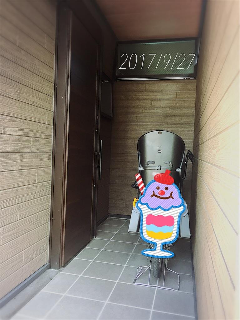 f:id:k-minnie-y:20170927155656j:image