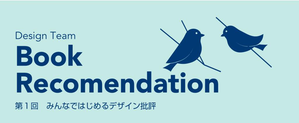 f:id:k-mitsui:20180425173544p:plain