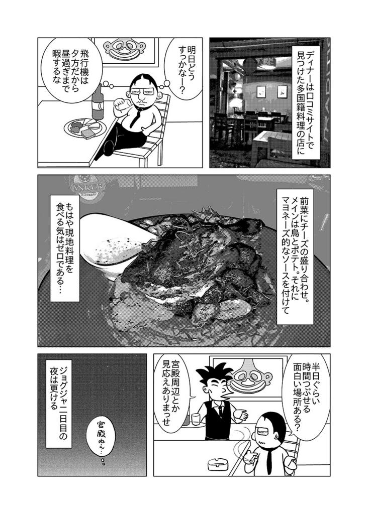f:id:k-morimo:20171217155904j:plain