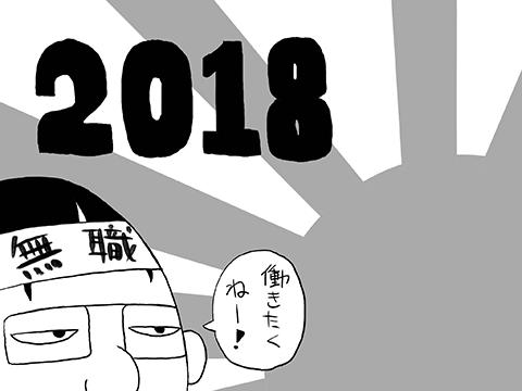 f:id:k-morimo:20180116172146p:plain