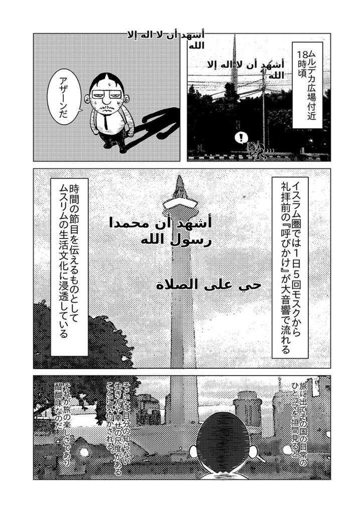 f:id:k-morimo:20180521215447j:plain