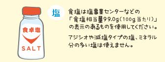 f:id:k-mutumi:20210526150733p:plain
