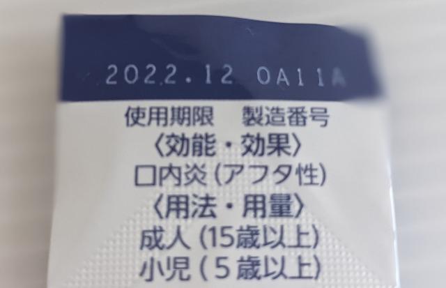 f:id:k-mutumi:20210719213945j:plain