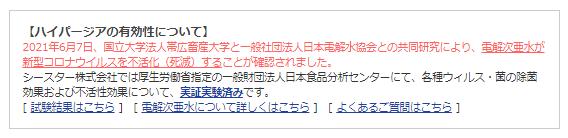 f:id:k-mutumi:20210812120048p:plain