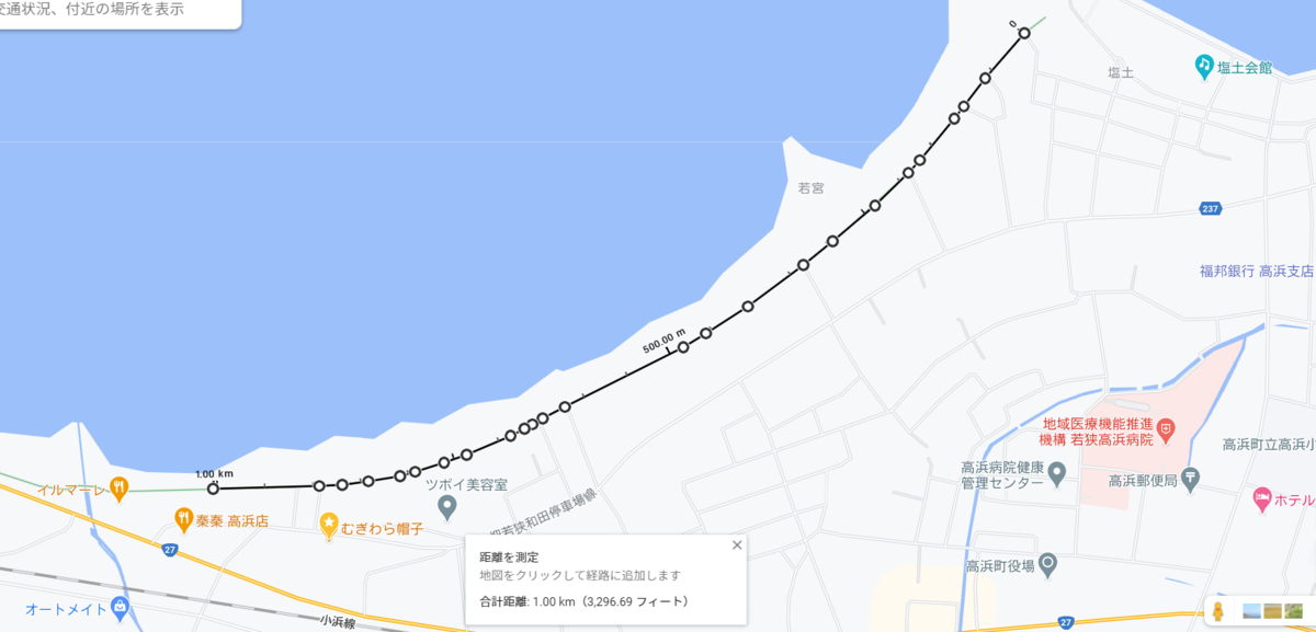 高浜町1000m走コース