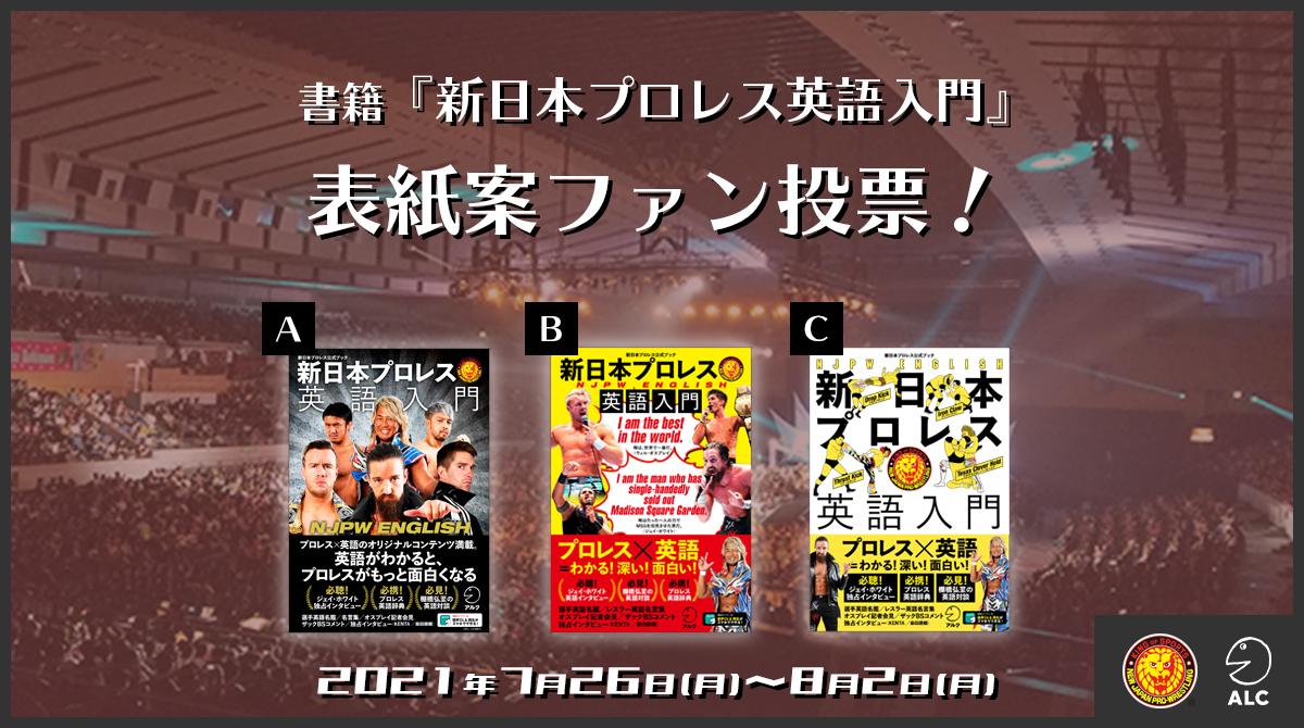 f:id:k-nobuta:20210717224124j:plain
